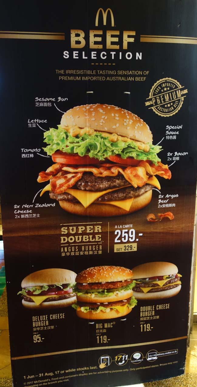 カオサンで生涯最大ボリューム最高額マクドナルドのハンバーガーと巡り合う!日本にはないよね