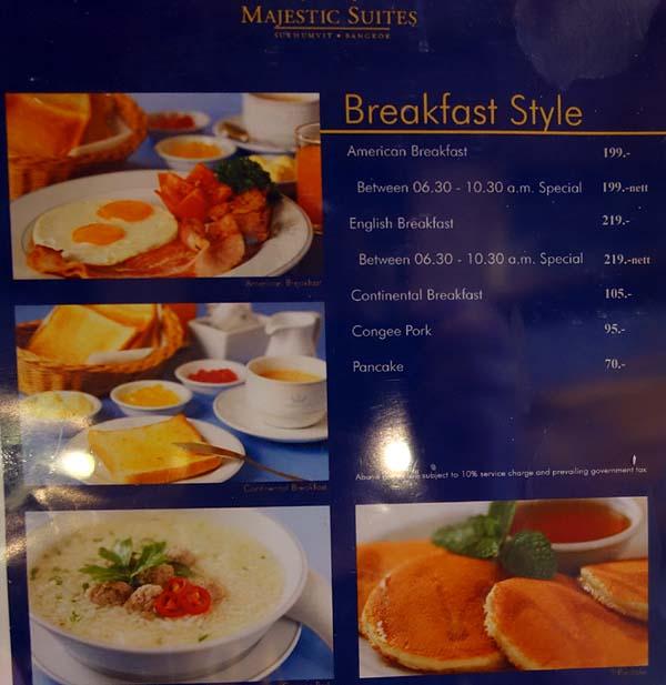 今日の予定は大幅に午前中に見直し!ホテルの無料朝食をいただきつつプラン変更