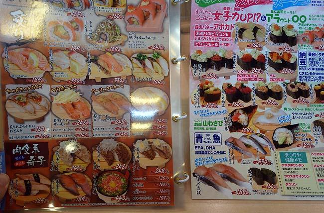 回転寿し まつりや 木場店(釧路)北海道地元の旬の魚がいただけるリーズナブルな回転寿司店