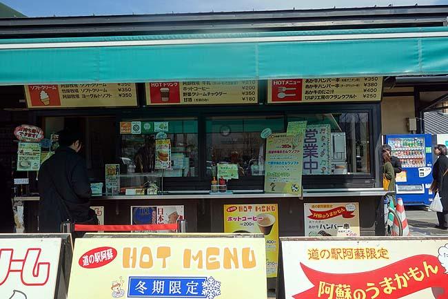 道の駅「阿蘇」(熊本)牧場直営の350円ソフトクリームのそのお味は?