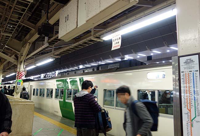 青春18きっぷを使った夜間急行「ムーンライトながら」にて久々の東京上陸!