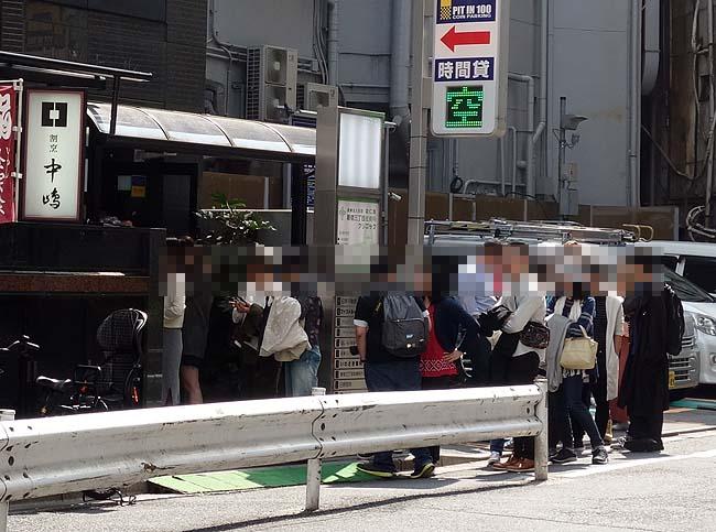 新宿有名割烹の大行列店でランチ・・・鰯(いわし)の柳川風鍋ってどんな料理なん?