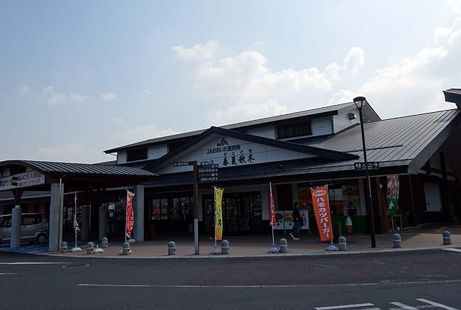 道の駅 なかつ(大分)巨大な九州大人気の道の駅で相方はやっぱりソフトクリーム?