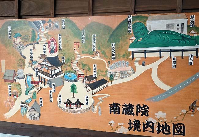 南蔵院(福岡)ブロンズ製では世界一巨大な涅槃像がここに鎮座されております