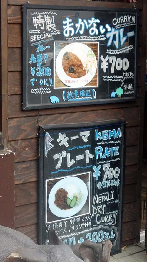 ネパールのカレー屋さん 北18条店(北海道)15種類のスパイスが香るキーマカレーサラダセット