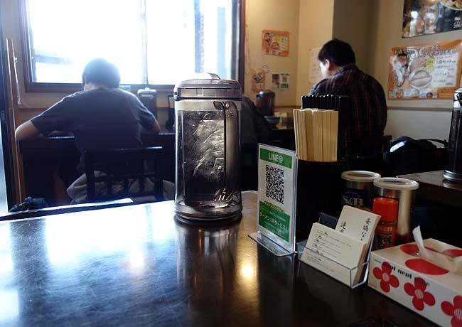 にぼshin. 北24条店(北海道札幌)ガッツリ煮干し!濃厚極太たっぷり300gつけ麺