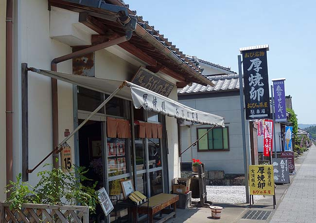 おびの茶屋(宮崎日南飫肥)名物「厚焼き玉子」城下町食べ歩き・町歩き2軒目