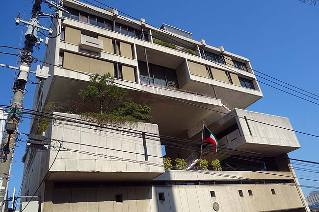 駐日クウェート大使館(東京三田)改築される前に写真に収めることができた鬼才「丹下健三」の珍建築