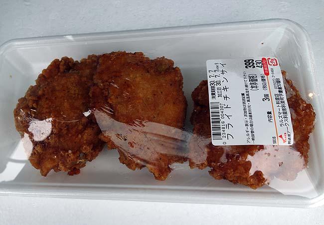ラルズマート 斜里店(北海道)海老づくし寿司・レバー甘露煮・フライドチキン・ロバパンビーフカリーなど