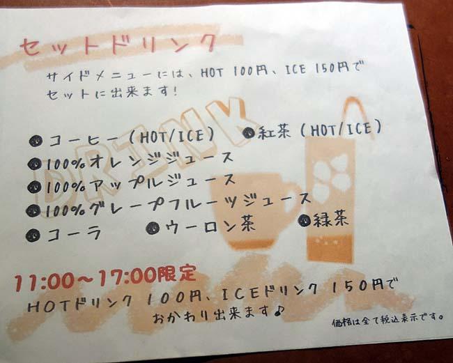 レガーロ クラ[REGALO KURA](北海道札幌大通)たらばガニのホットサンドが有名なカフェタイプのお店