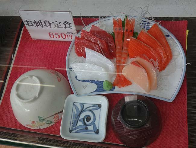 瑠玖&魚平(北海道札幌すすきの)ランチはワンコイン定食がある大衆海鮮居酒屋で「カレイ煮付け定食」