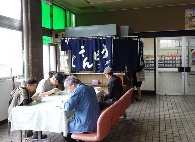 るもい市からすぐ!「留萌駅立喰そば」(北海道)でさっと食って家に新鮮なまま海鮮持ち帰ろう