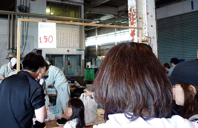 甘海老45尾とムラサキウニ39個ゲットした「るもい市」・・・さらにホタテ詰め放題で何個ゲット?