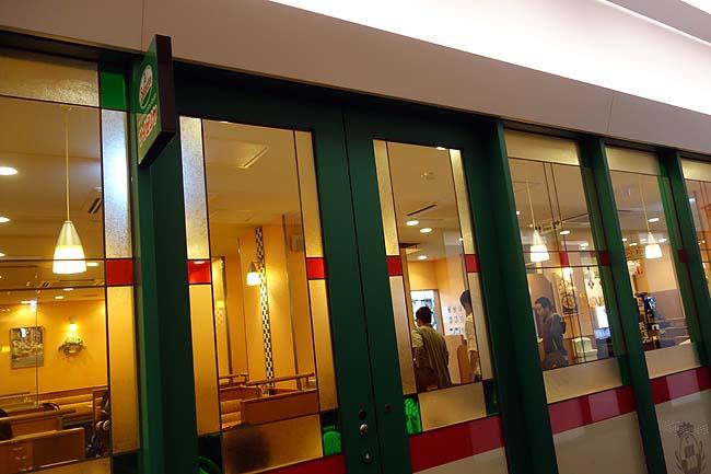 サイゼリヤ 札幌駅北口店(北海道)赤も白ワインもデキャンタでちょい呑みやなくがっつり呑み♪