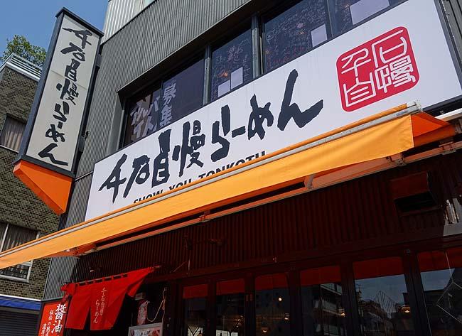 日曜なんでのんびりと行動する1日♪1000円以上するハンバーガーってホンマ美味しいん?