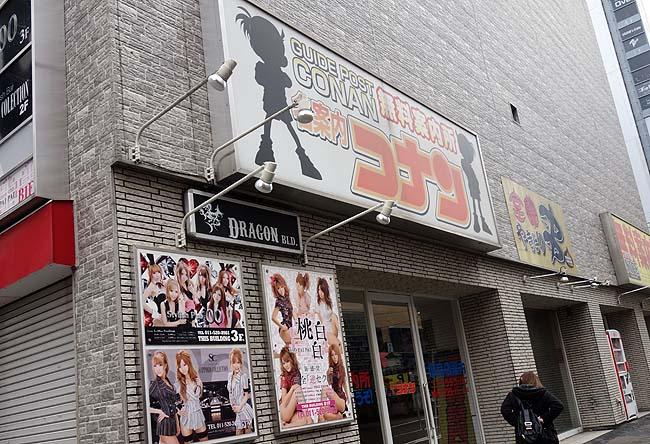 すすきのの街は風俗だらけなのが厄介・・・しかしワンコイン味噌ラーメンはさすが札幌の出来だ