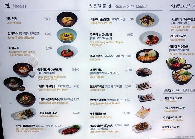 最終日のソウルぶらり街歩き~文化の違いが感じられ面白い♪そして最後の食事は「参鶏湯」