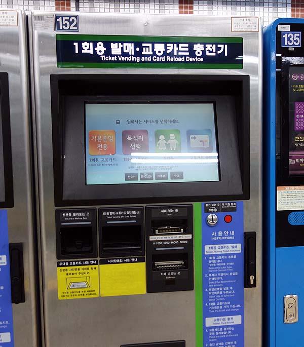 英語も韓国語もでけんコミュ障男の1人旅やけど無事に韓国に入国できるの?