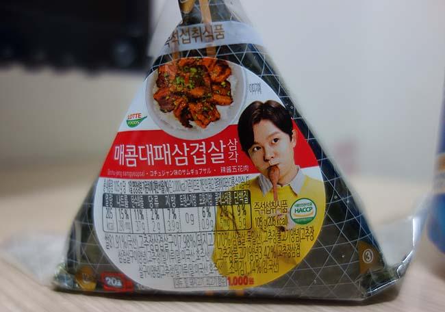 韓国ソウルのセブンイレブンは日本とどう違うのか?マッコリと韓国おにぎりで晩酌