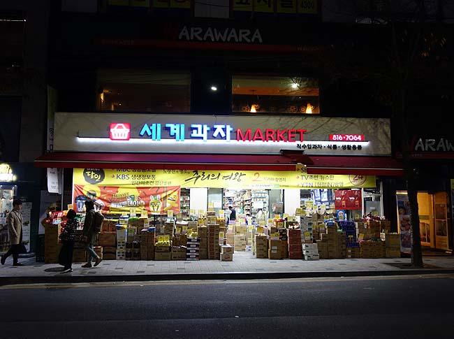 今日のソウルでの宿泊はラブホ?またこういう色艶ある街並みを見るのも新鮮でええね