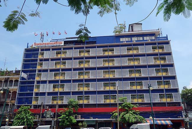 ザ クルンカセーム シークルン ホテル[The Krungkasem Srikrung Hotel](タイバンコク/ファランポーン)駅近・朝食付きで3000円切る格安ホテル