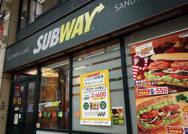 サブウェイ[SUBWAY] 狸小路3丁目店 (北海道)野菜増量でえびアボガドサンドセット