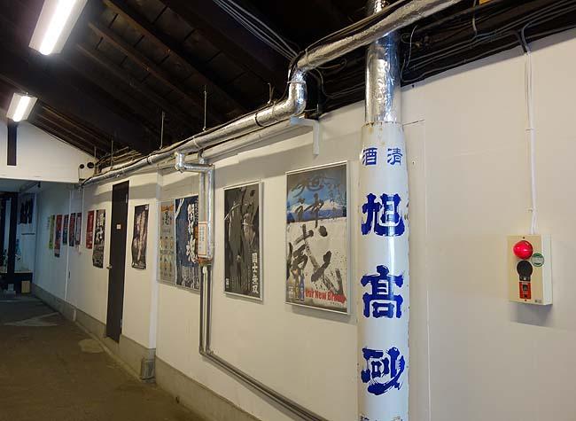 高砂明治酒造(北海道旭川)「国士無双」という地酒で有名な酒蔵で無料見学