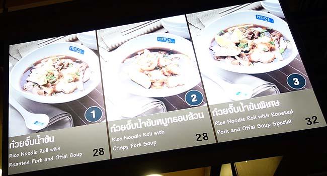 ターミナル21(タイ・アソーク)バンコクナンバー1に充実してるフードコートかも?カオパット(やきめし)