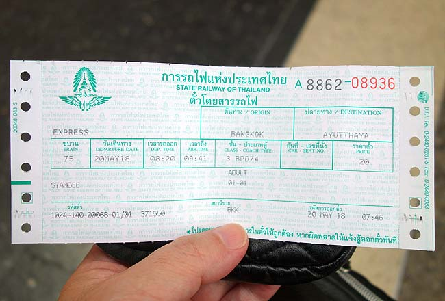 タイのローカル国鉄に乗ってバンコクからアユタヤへ移動したその方法とは?