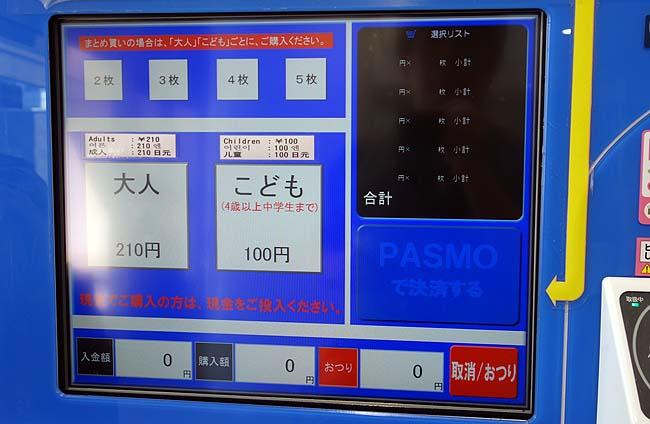 地下鉄博物館(東京葛西)200円で大人も時間を忘れて楽しめる鉄道博物館