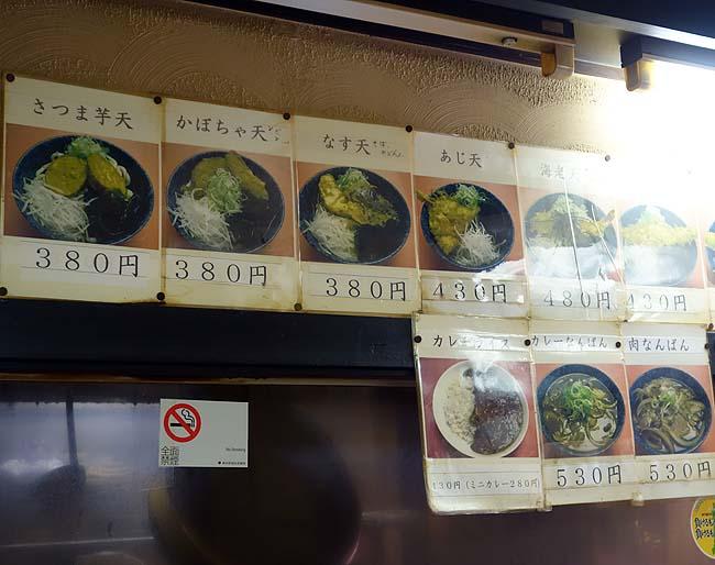 峠そば(東京虎ノ門)なま蕎麦をその場で茹でたてを提供してくれる立ち食いそば屋で280円もりそば