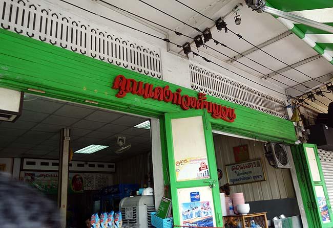 この旅初のフードコート以外で飯食うことに!そしてバンコク観光定番の王宮めぐりへ