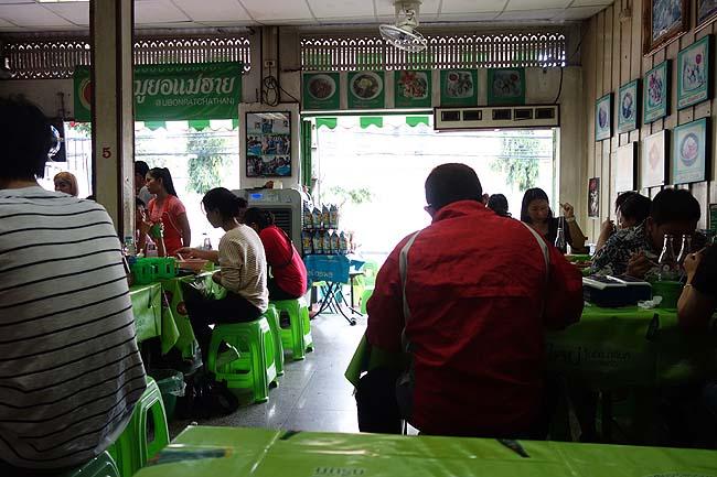 クンデン クエイジャップ ユアン(タイバンコク)カオサンで有名なベトナム風ヌードルのお店