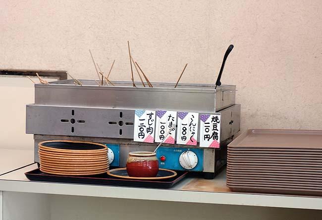 手打うどん 植田(香川高松)温玉肉ぶっかけが有名な市街地にあるお店