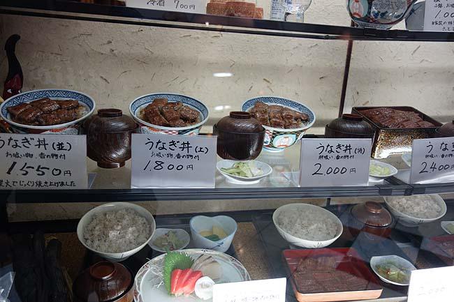 うな文 中日ビル店(愛知名古屋)鰻ひつまぶしが今時1500円で食える価格破壊の店