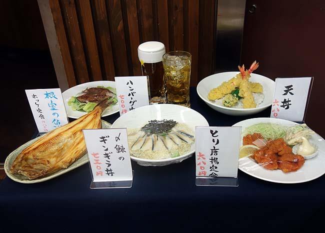 一松 魚力(北海道札幌大通)ランチは安価な魚か肉の定食がいただける居酒屋さん