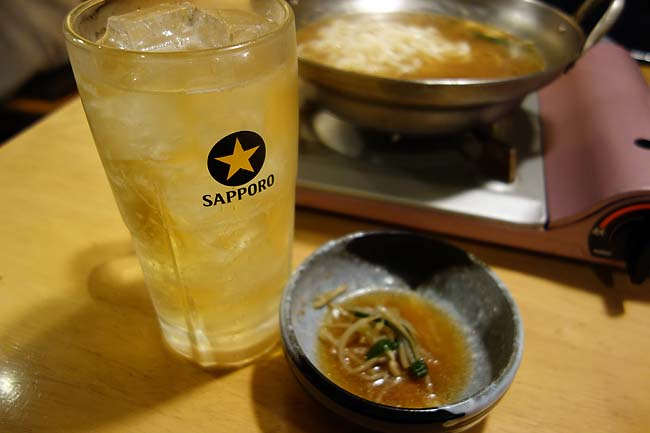 ウエスト 天神昭和通り店(福岡博多)もつ鍋が1人前300円とめっちゃ安い九州のうどんチェーン店