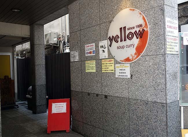 札幌で食いたいランチは「スープカレー」♪この日は前乗りですんでカプセルホテルにチェックイン