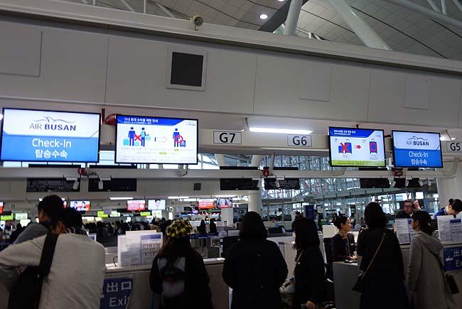 博多中洲のカプセルホテルを出発!福岡空港の国際線へ♪しかしパスポートが・・・!!!