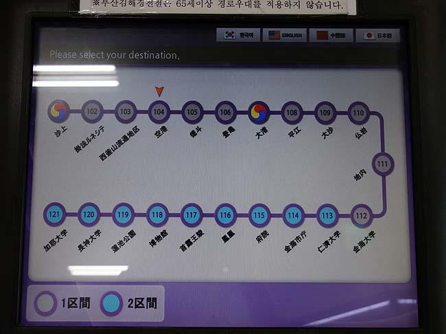 鉄道を乗り継ぎ若者の街「西面」(ソミョン)へ♪今回の旅行も公共交通機関しか使いません