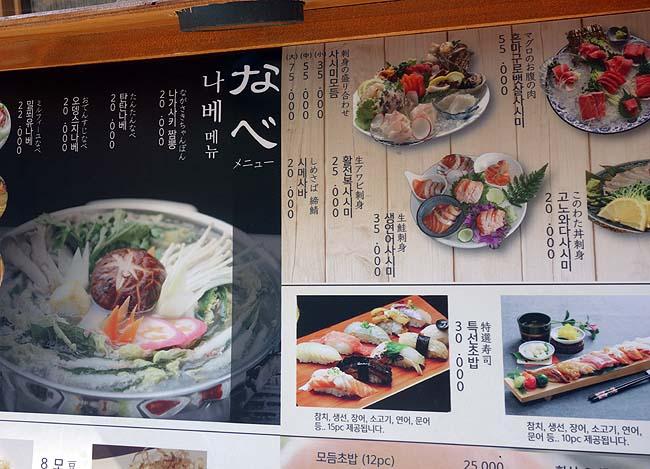 まず最初は釜山グルメの「テジクッパ」を♪そしてラブホまがいのホテルへチェックイン