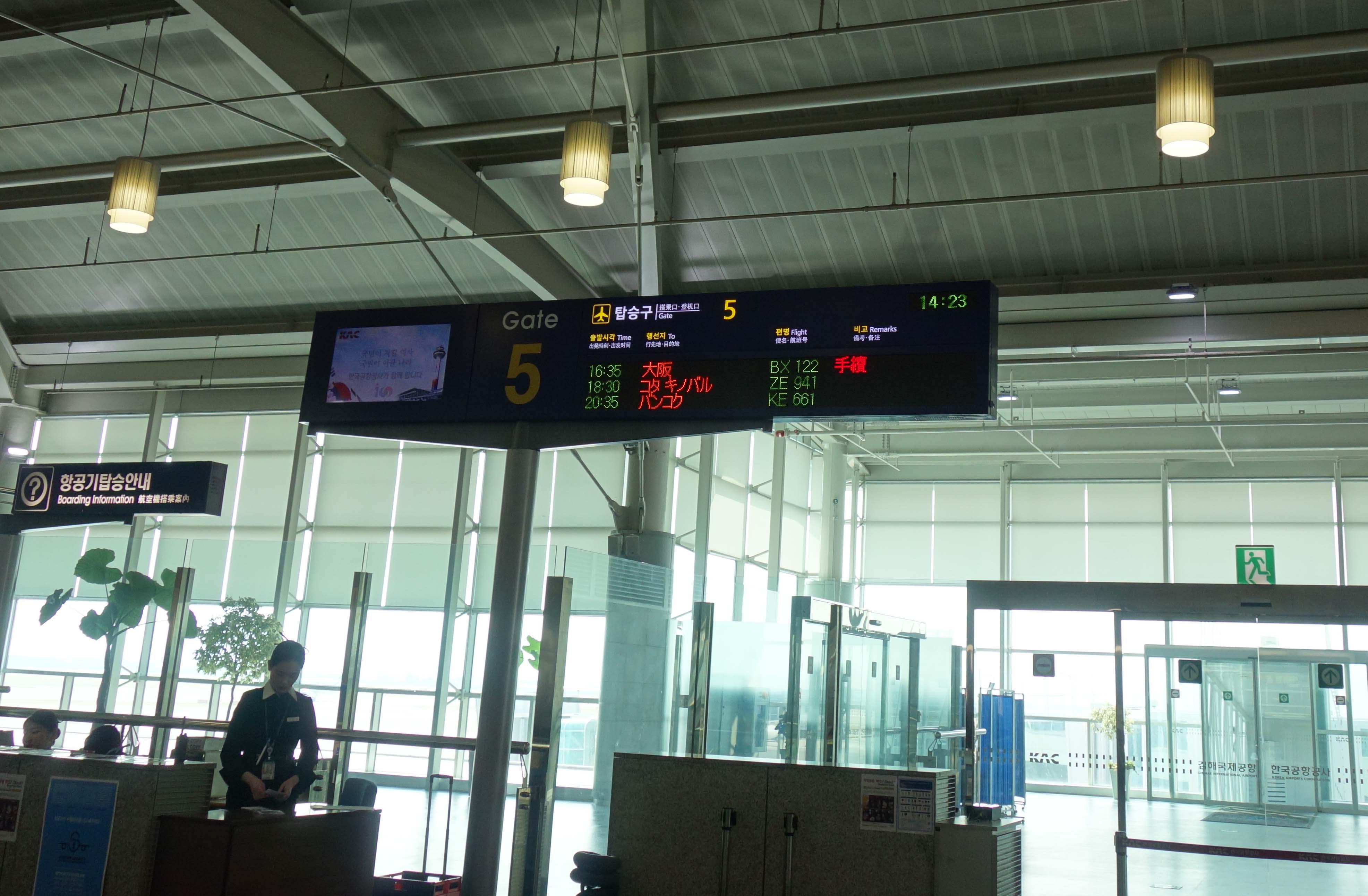 飛行機乗る時はいつものように余裕持って行動♪「金海国際空港」を散策します