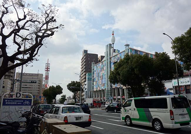 久しぶりの神戸昼呑みはしごは読者さんと一緒に♪いざ「新開地」へ