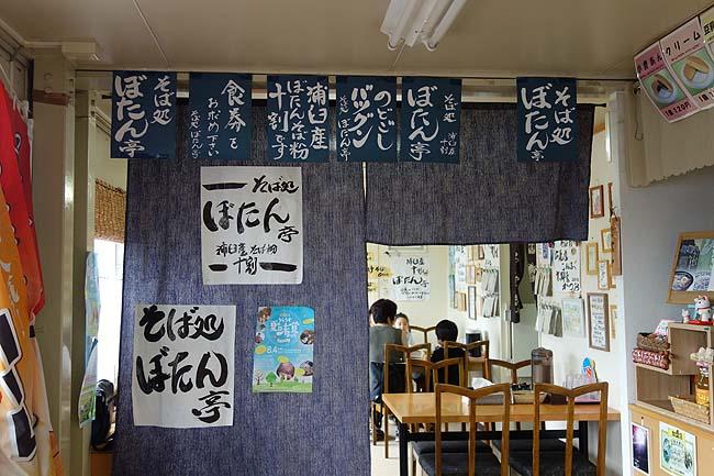 札幌最新型ドミトリー朝食バイキングと道の駅「つるぬま」ソフトクリーム~旭川帰宅
