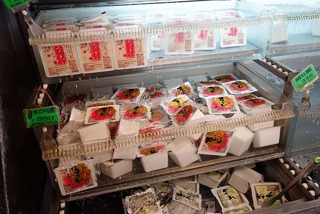 この日が最終日!朝食バイキング食って旭川へ♪途中豆腐試食し放題のあの店へ