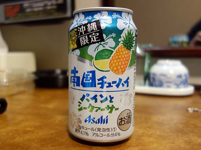 昨日から連チャンの100円ビール爆飲!ブルーシールアイスクリームとご当地スーパー
