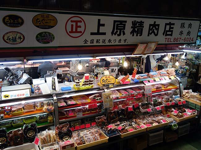 那覇ナンバー1の本格中華でランチ♪3度めの国際通りでようやくの牧志市場周辺散策