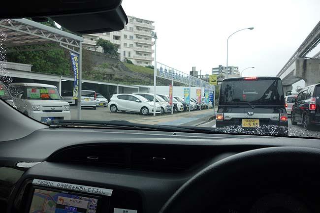今日からレンタカーを借りて那覇を離れます!沖縄本島北部へGO!