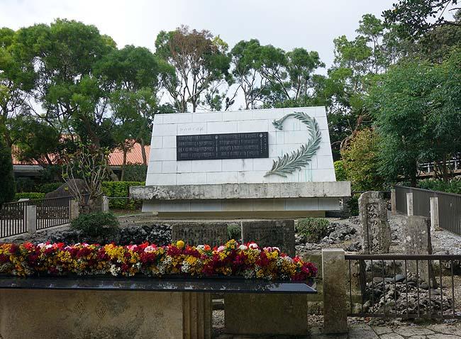 沖縄本島の南部へ向かいます~私と同じ意識を持ってる相方に来てほしかった場所「沖縄平和祈念資料館」