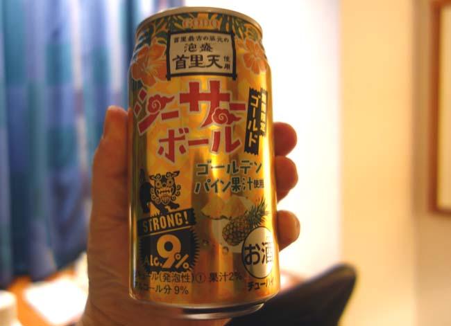 実は相方はこれで沖縄最後の夜となります~100円ビールもこれで3度目また呑むぞ!